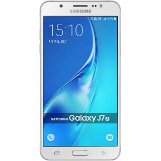 Galaxy J7 2016 Dual Sim 16GB LTE 4G White