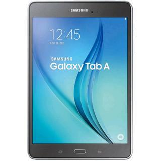 Galaxy Tab A 8.0 16GB LTE 4G Silver