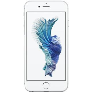 IPhone 6S 16GB LTE 4G White