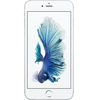 Mobile Phones Iphone 6s Plus 128gb Lte 4g Silver Factory Refurbished