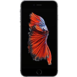 IPhone 6S Plus 128GB LTE 4G Black