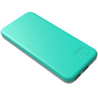 S2 10000mAh Dual Output White Green Power bank