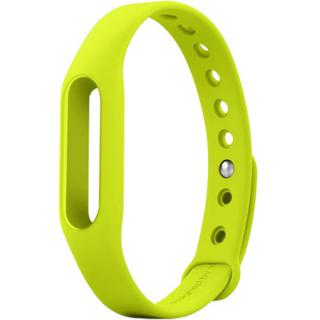 Silicone For Mi Band Green