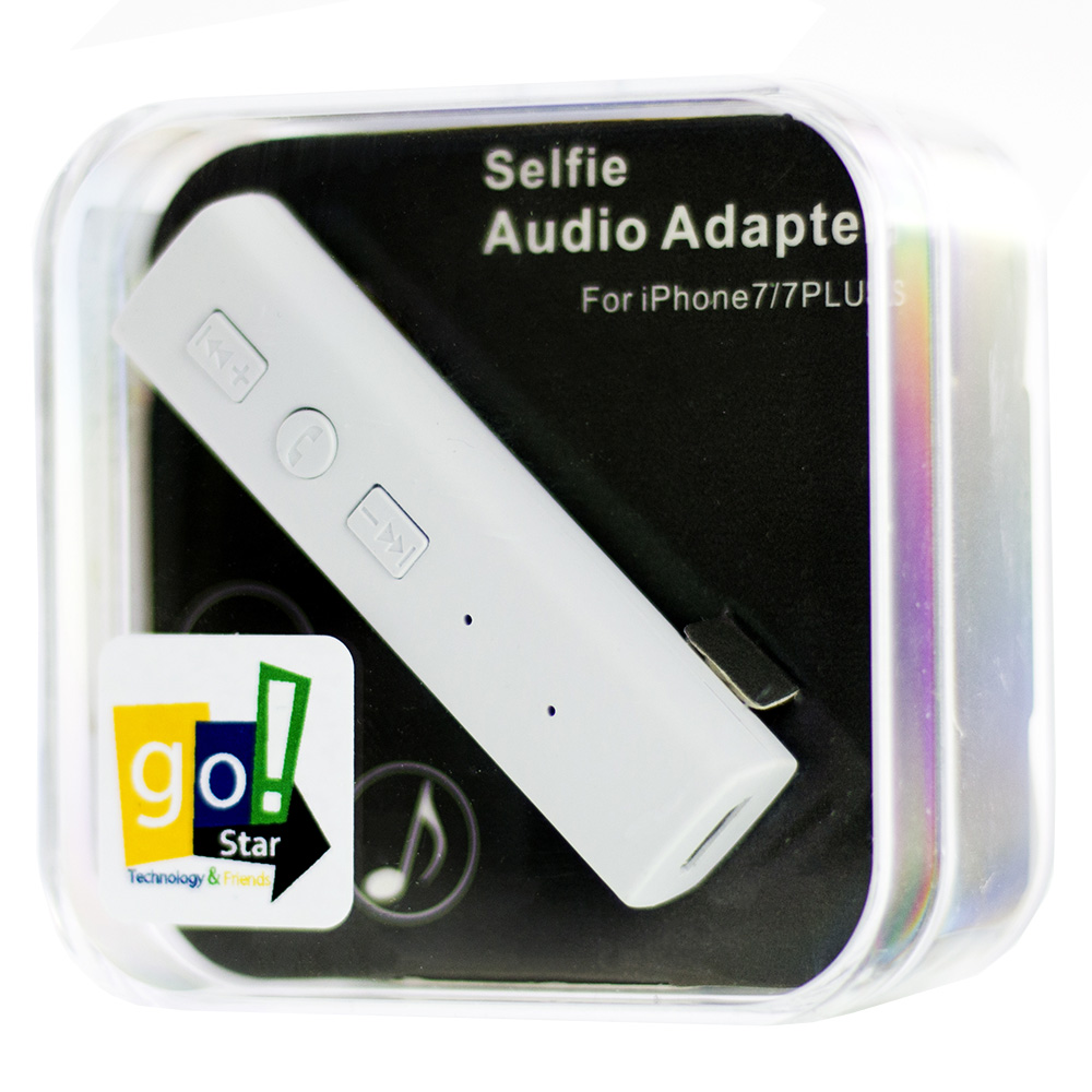 Audio Adapter For Iphone 7/7 Plus