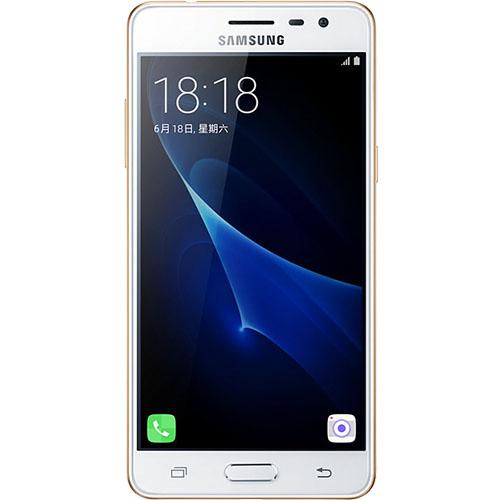 Galaxy J3 Pro Dual Sim 16GB LTE 4G Gold ...
