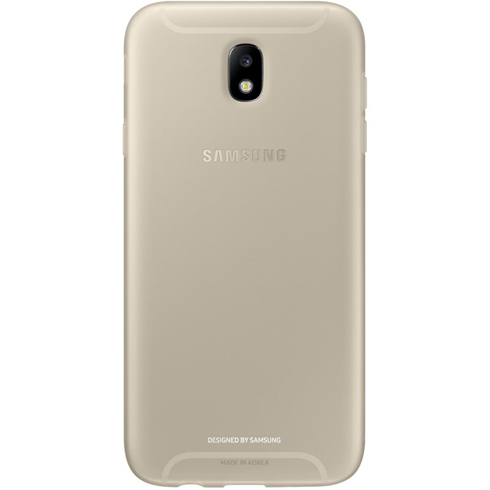 Phone Cases Jelly Back Cover Gold Samsung Galaxy J7 2017 174864