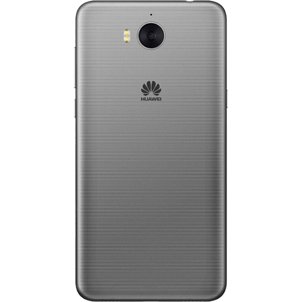 Y5-2017 Dual Sim 16GB LTE 4G Grey
